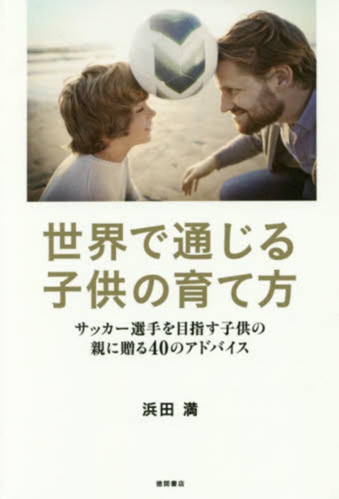 book160725