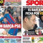 2017年6月18日(日)のバルセロナスポーツ紙:バルサがPSGに電話連絡