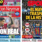 2017年7月22日(土)のバルセロナスポーツ紙:ネイマール退団近づく・・・?