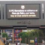 FCバルセロナ、ストライキに加わる
