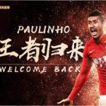 パウリーニョ、広州復帰へ。1年間ありがとう!